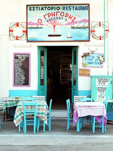 Greece Greek Restaurant Travelling Beautiful PINK Travel